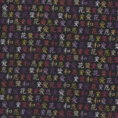 Kimono Kanji on Black Asian Japanese Writing Quilting Fabric