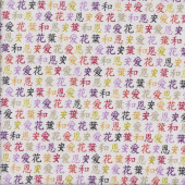 Kimono Kanji on White Asian Japanese Writing Quilting Fabric